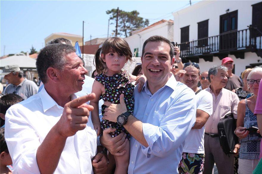 tsipras-xalki-dyo