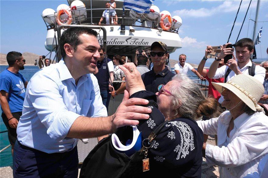 tsipras-xalki-tria