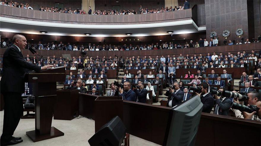 erdogan-vouli-komma