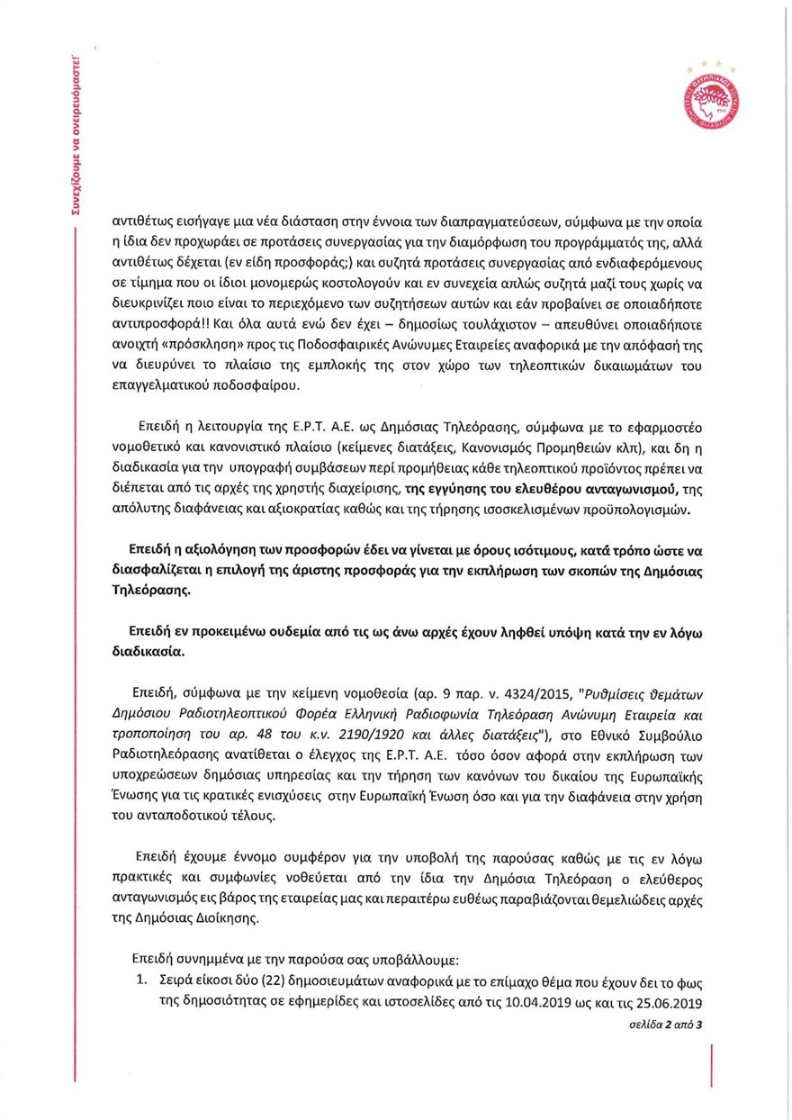 document-page-002_2_1