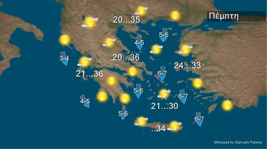 greece_weather_pempti