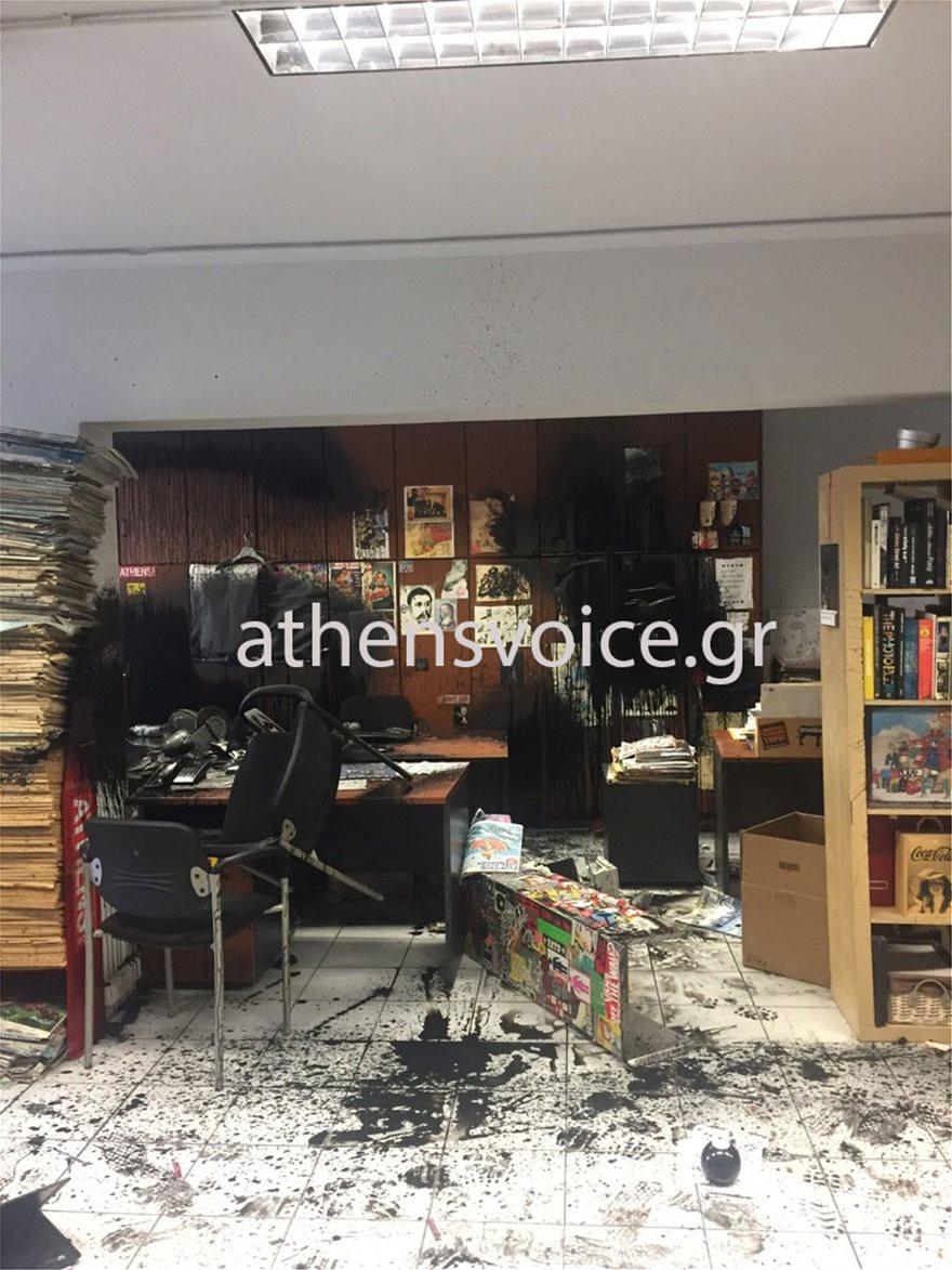epithesi-athens-voice-3