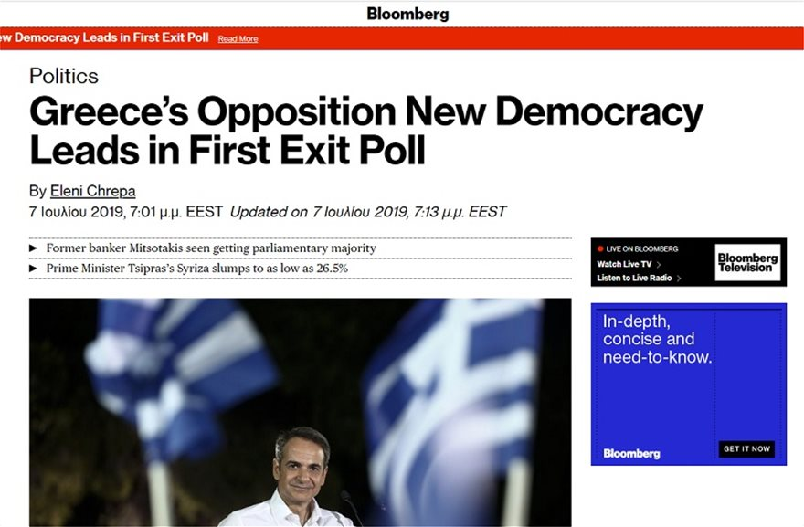 elections_bloomberg