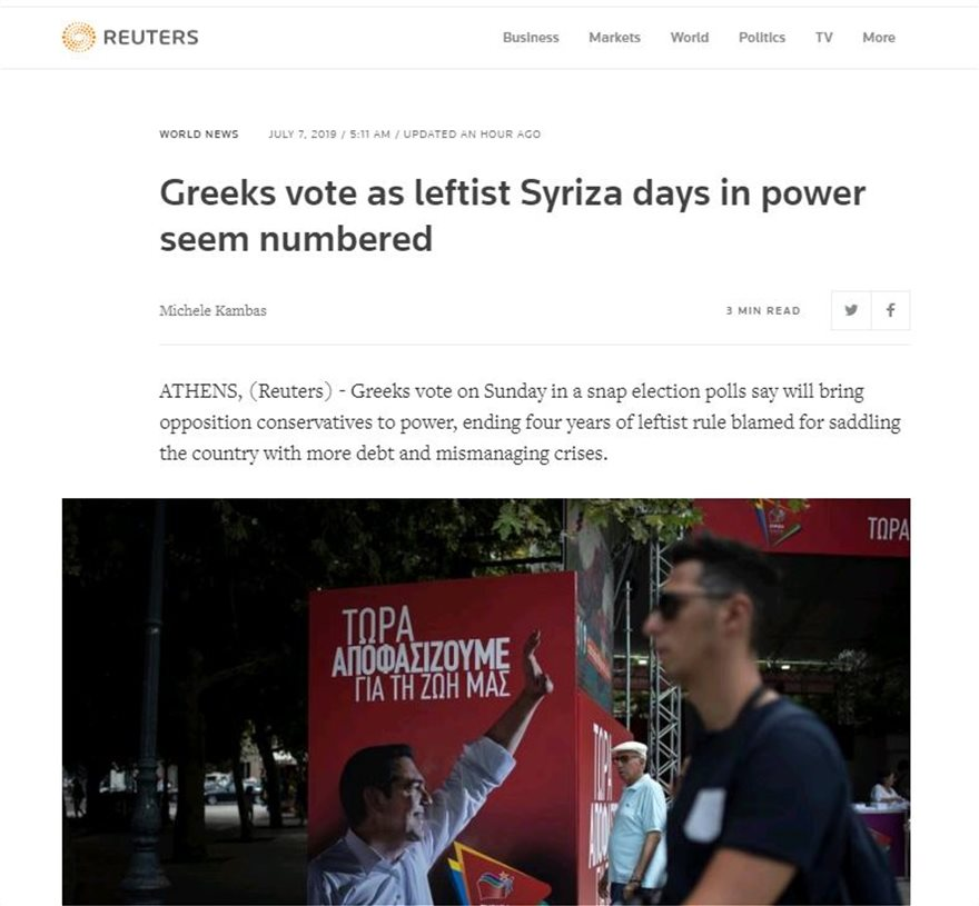 reuters-greece-vote