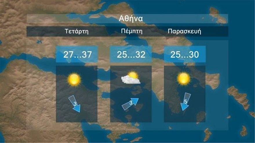 map_athens