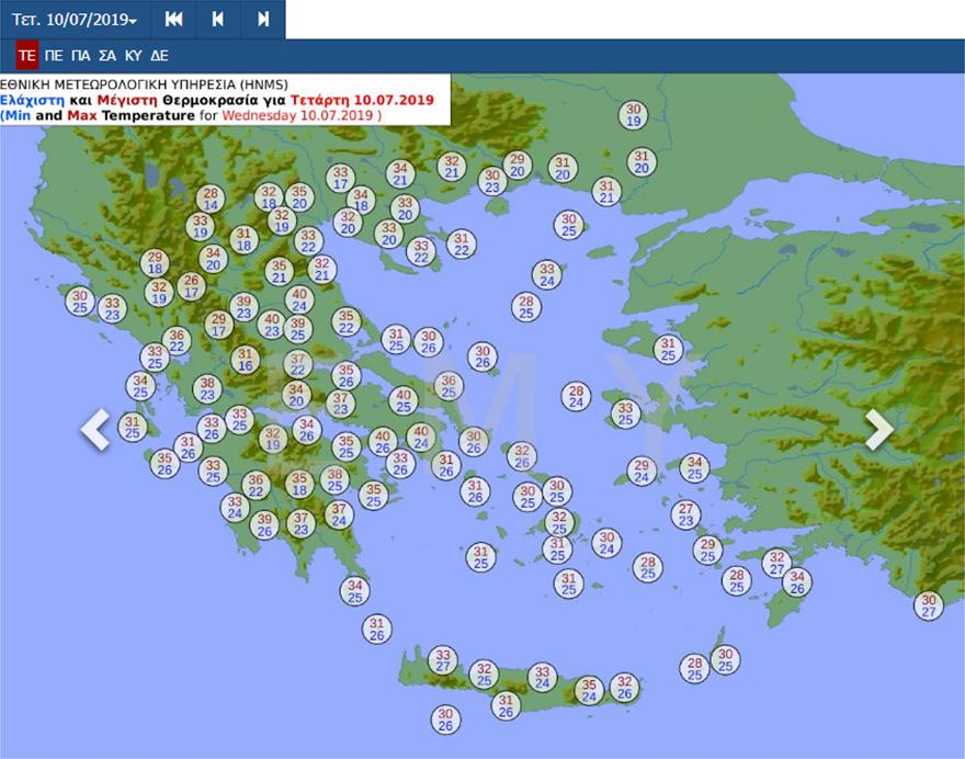 map_tetarti