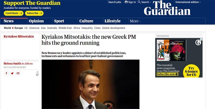 guardian_mitsotakis