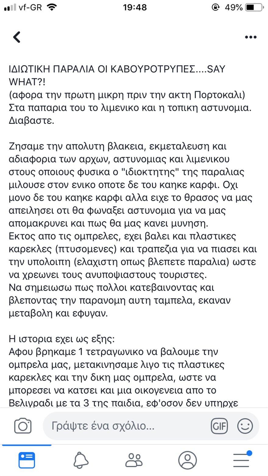 xalkidiki4