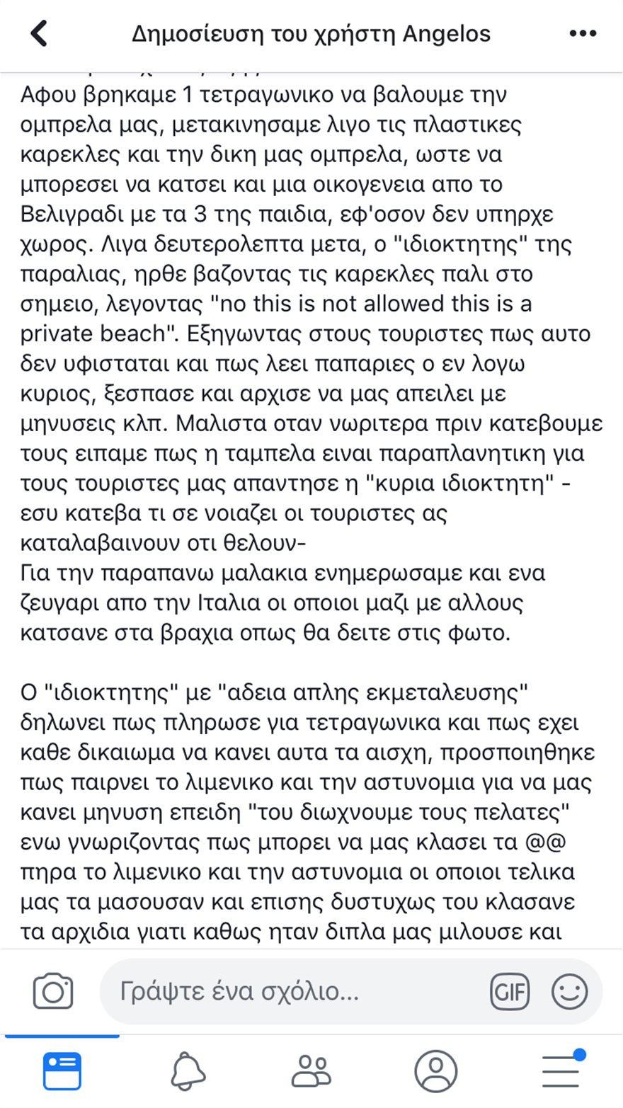 xalkidiki5