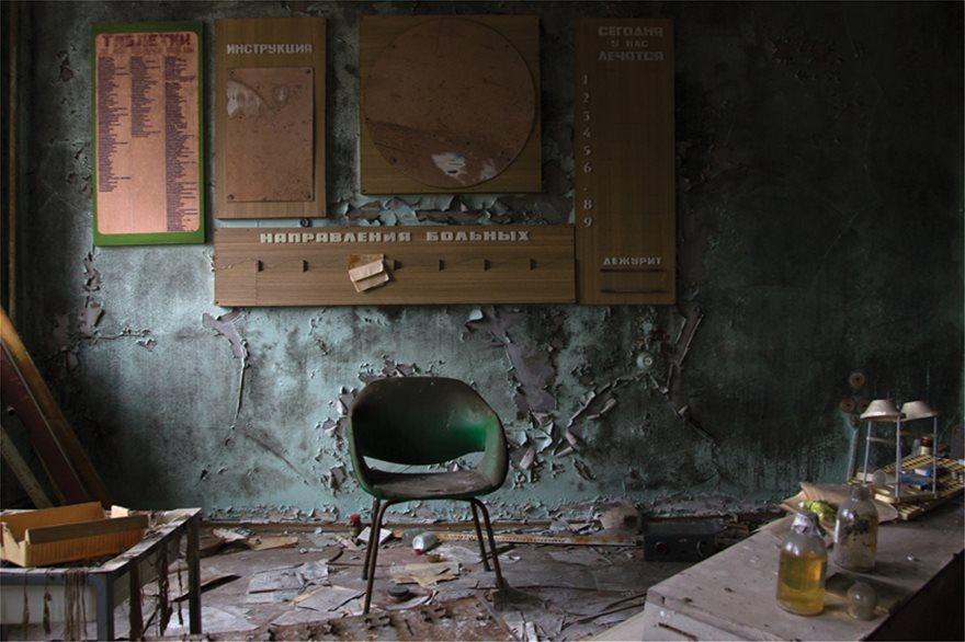 chernobyl-_17_