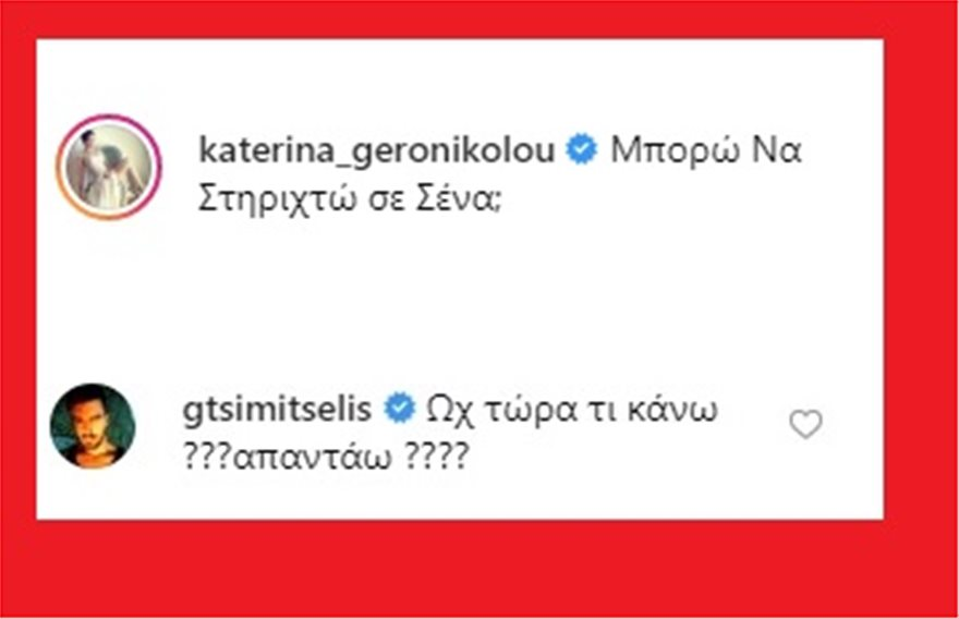 Katerina___Giannis