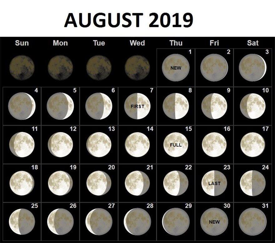 lunar1
