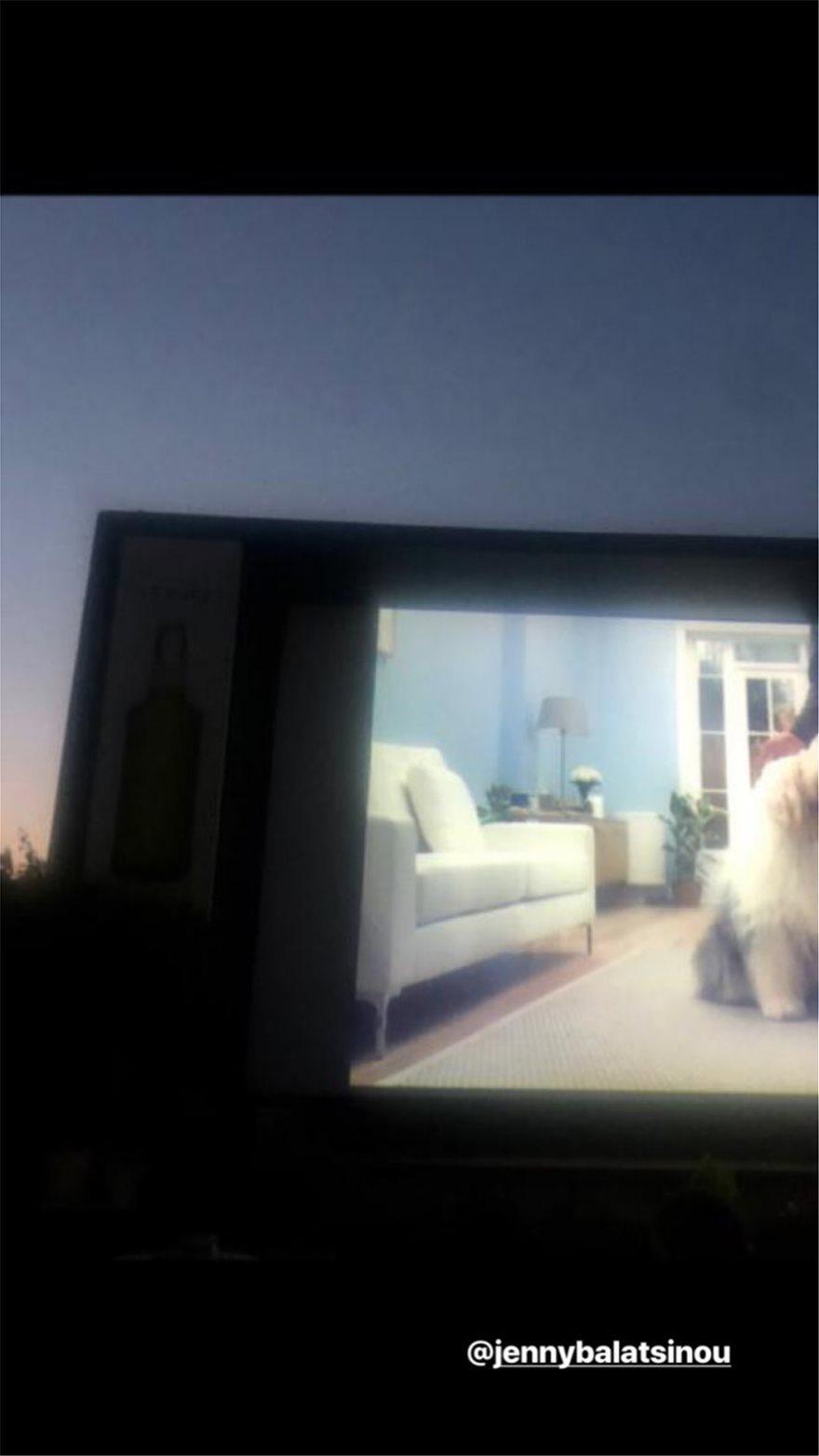 Kikilias-Jenny_Cinema