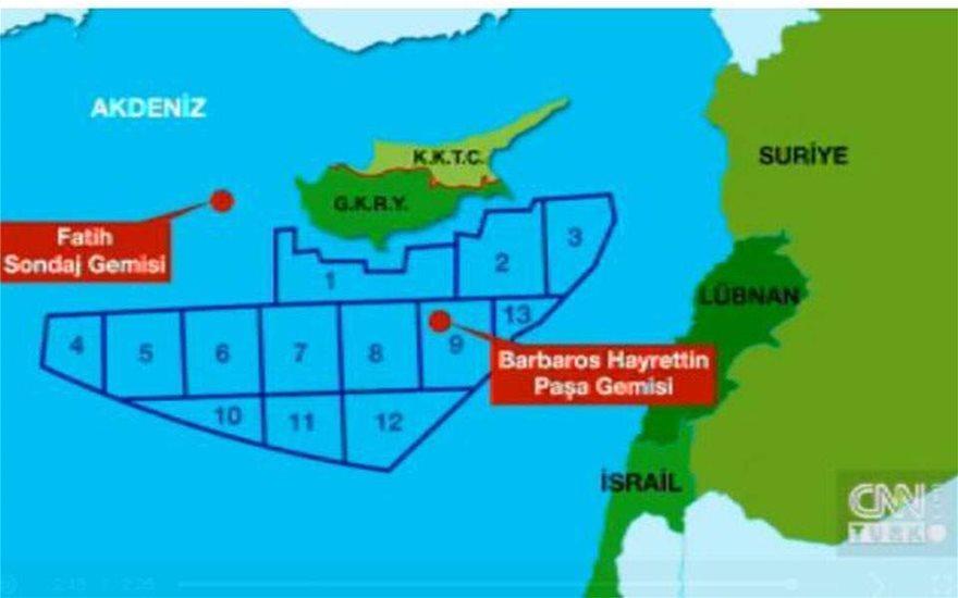xar1  Ο Τσαβούσογλου πρόβαλε χάρτη με την υφαλοκρηπίδα της Τουρκίας να φτάνει μέχρι την Κρήτη! xar1