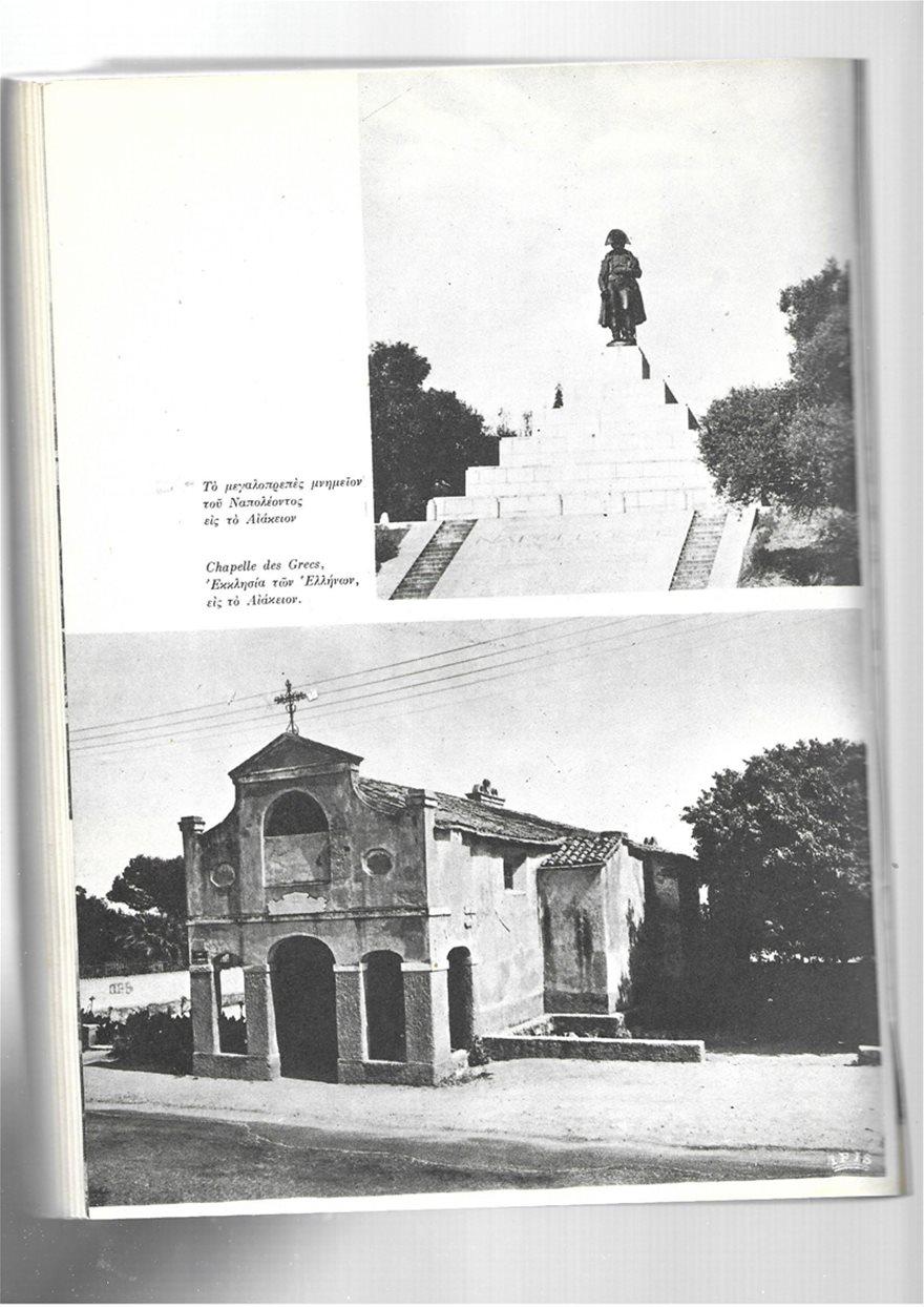 napoleon10