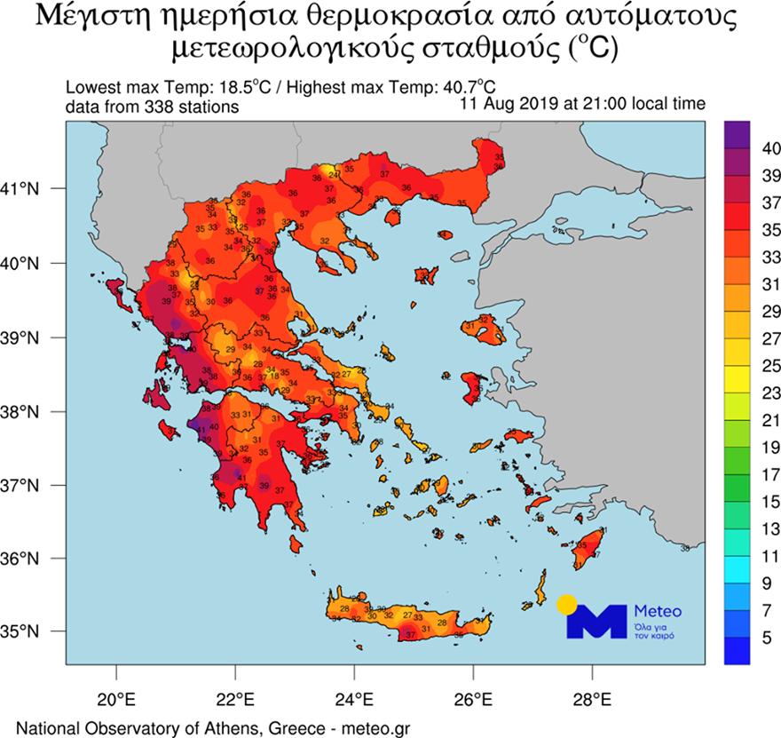 thermokrasies-pic-ena
