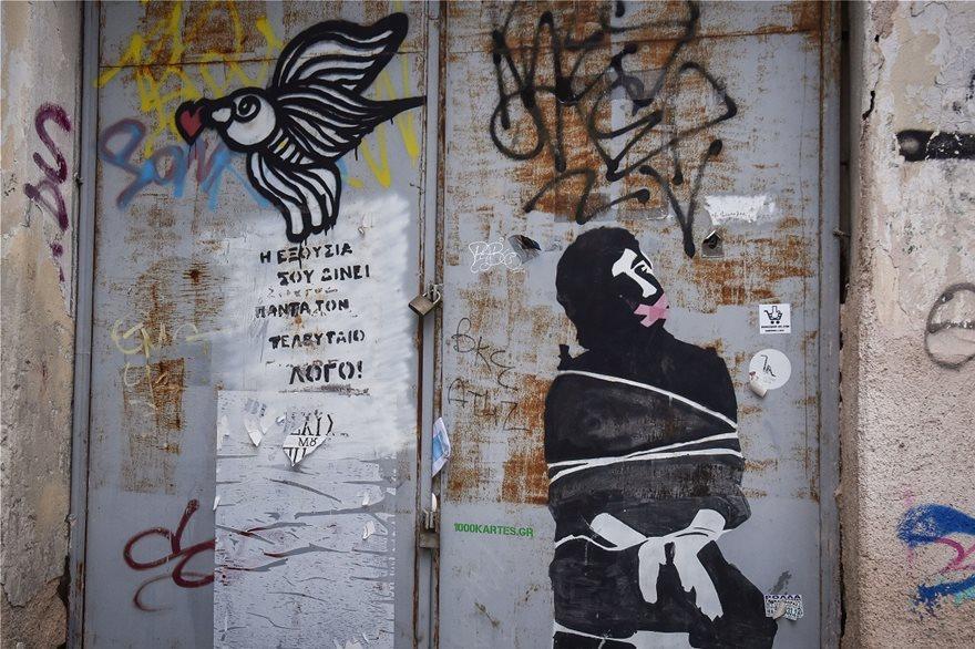 grafiti-tria