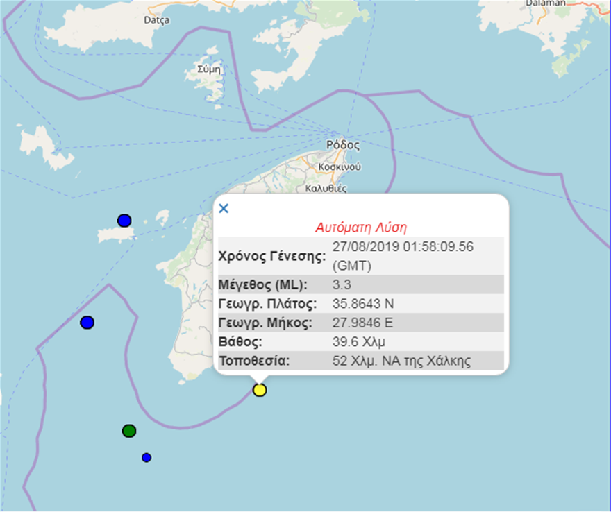 rodos_seismos_map