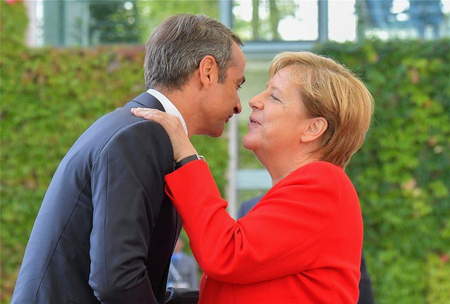 dating με γερμανικές κυρίες