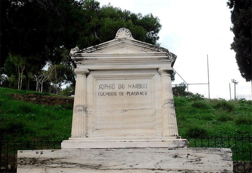 stk-tomb