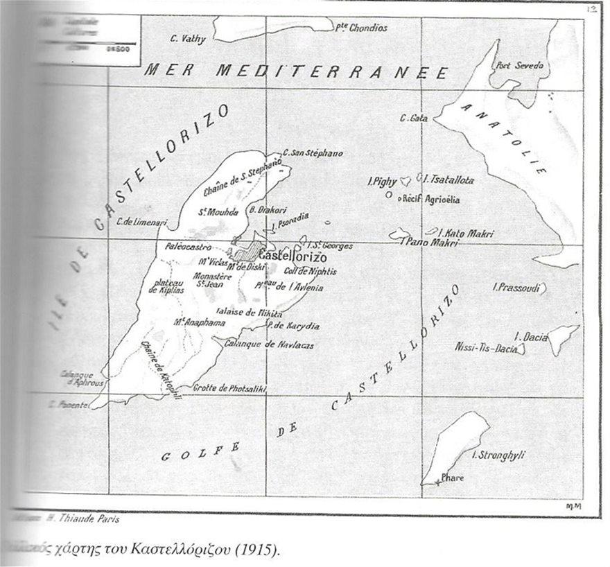 Καστελλόριζο: Η άγνωστη επανάσταση και η κατάληψη από τους Γάλλους 17
