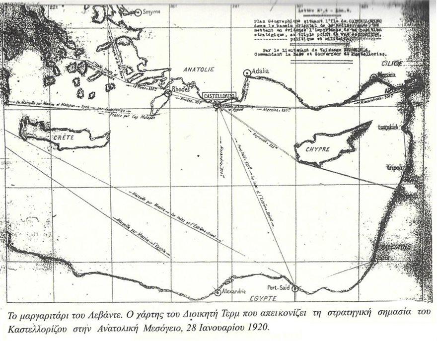 Καστελλόριζο: Η άγνωστη επανάσταση και η κατάληψη από τους Γάλλους 8