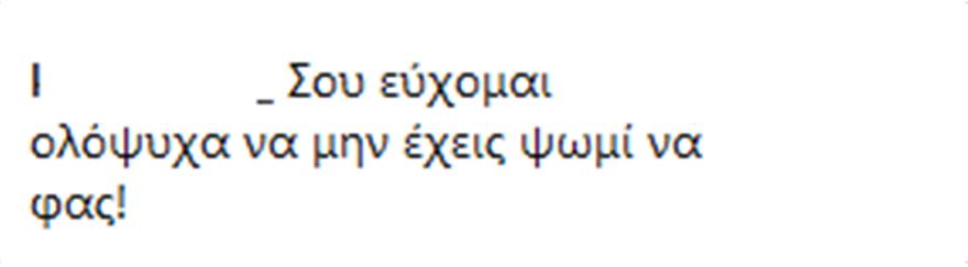 sxolio_sin_boy1