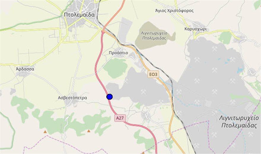 ptolemaida_sismos