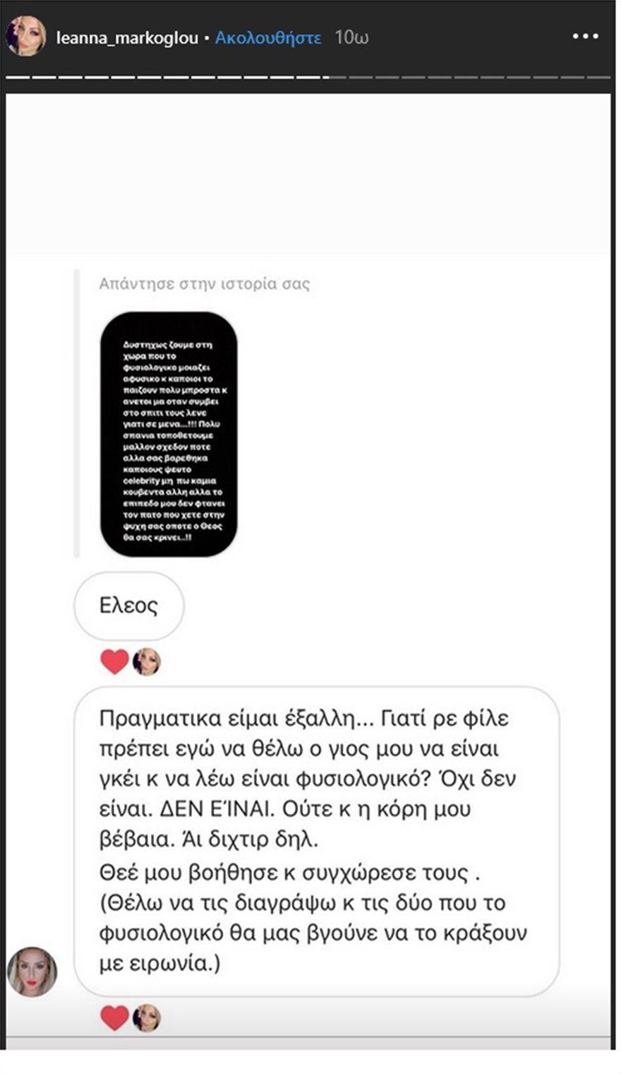 Leanna_Markoglou2