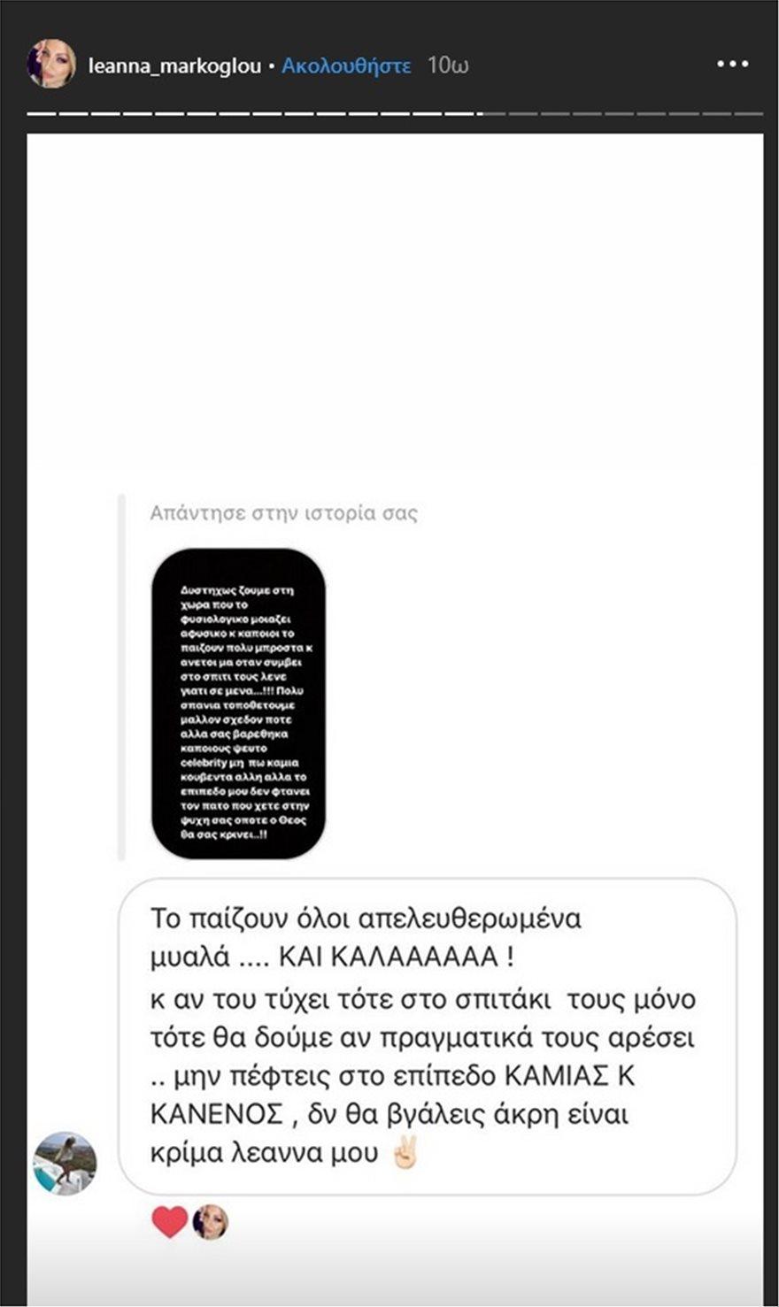 Leanna_Markoglou4