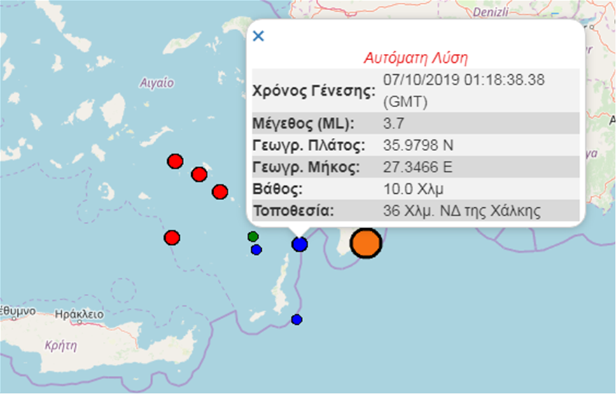 seismos-map