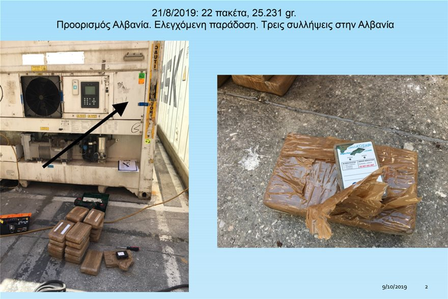 3rd-Customs-office-of-Piraeus-drugs-2