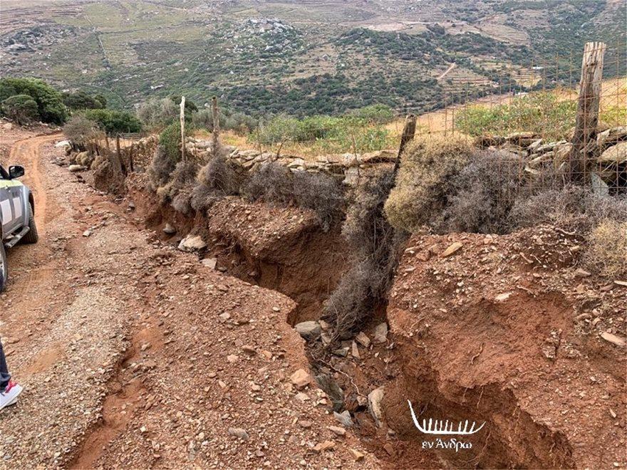 Μενεγάκη- Παντζόπουλος: Εικόνες καταστροφής στην ξενοδοχειακή μονάδα τους στην Άνδρο