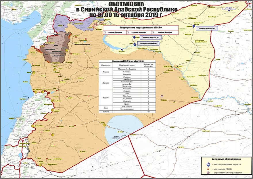 syria-map-russia-amynas