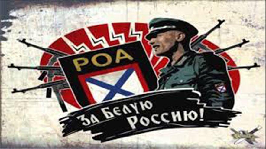 RUSSIAN-LIBERATION-ARMY