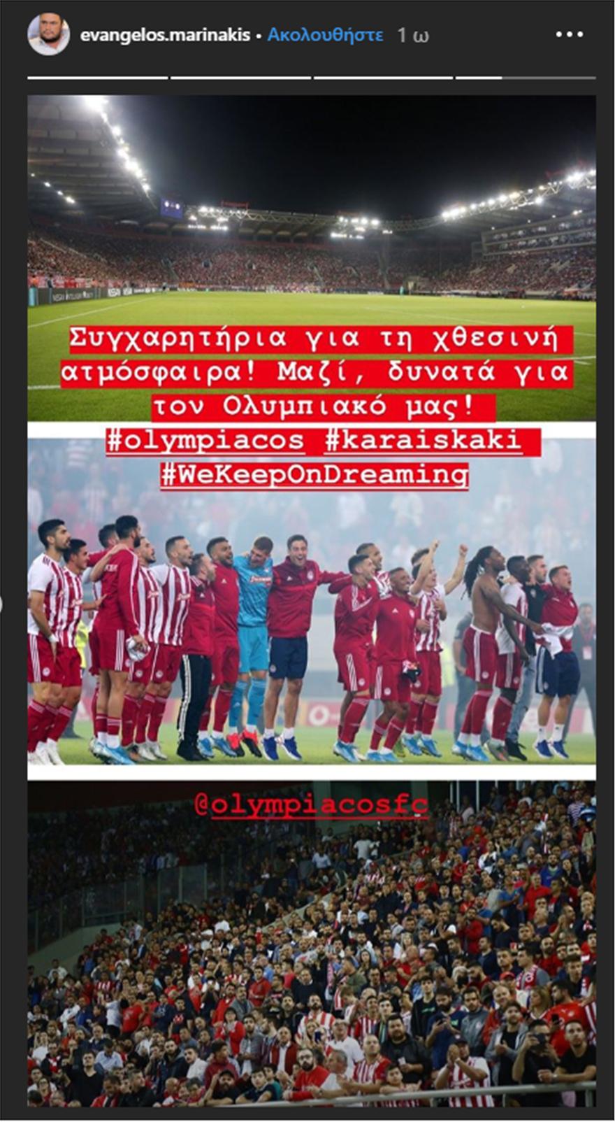 Marinakis2