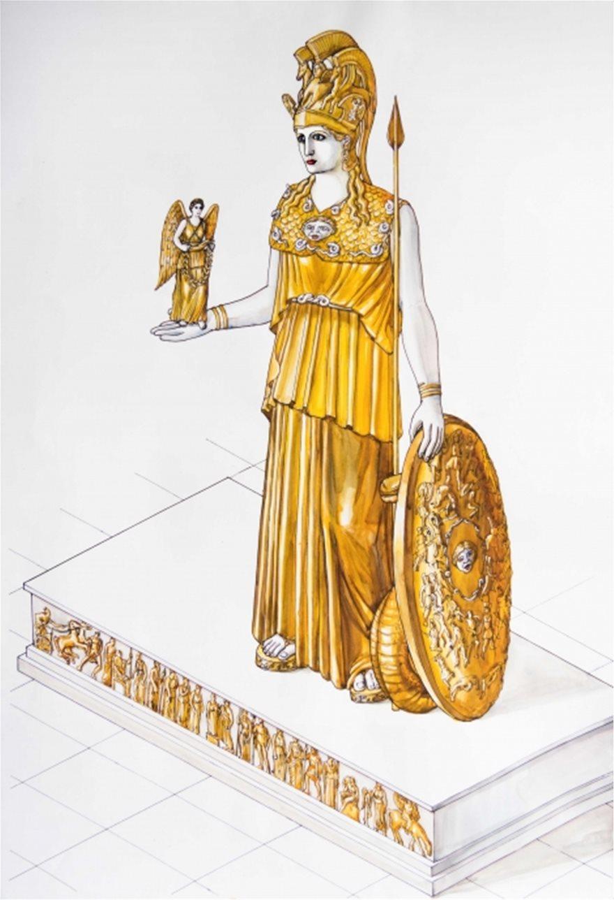 agalma-athina