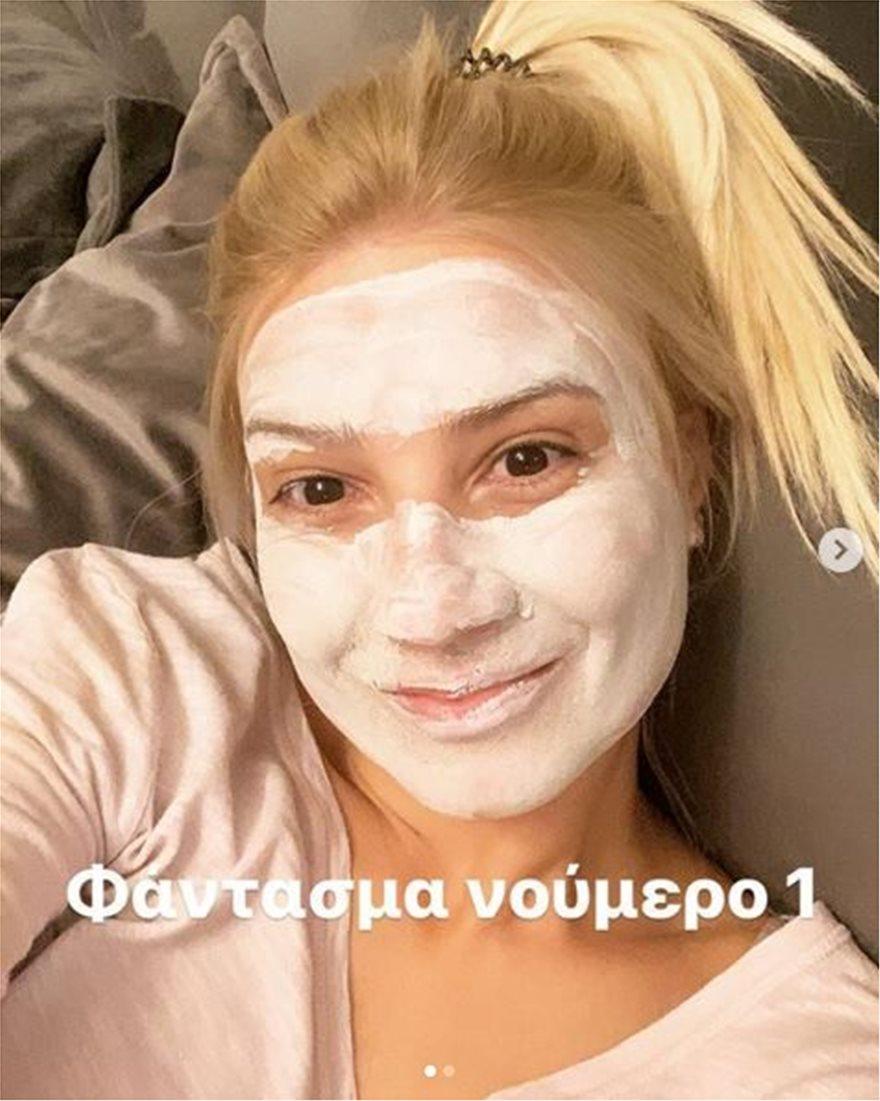 fay_skorda1