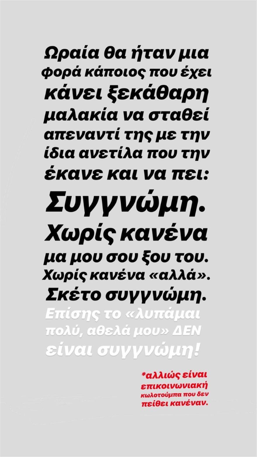 sinatsakii