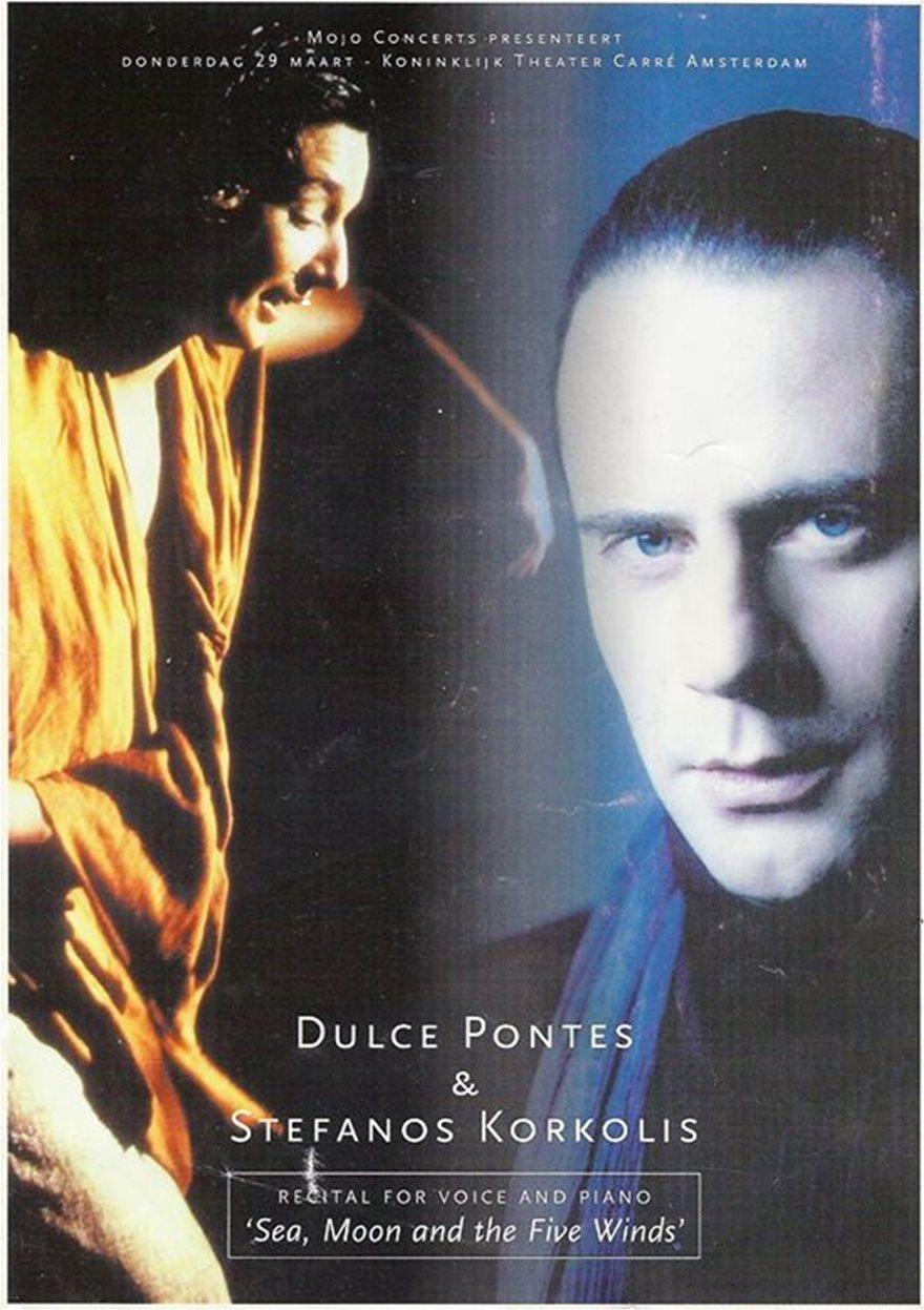 19__Υπεροχη_συναυλια_με_την_μοναδικη_Dolce_Pontes__στο_Koninklijk_Theater_Carre_στο_Αμστερνταμ_το_2001