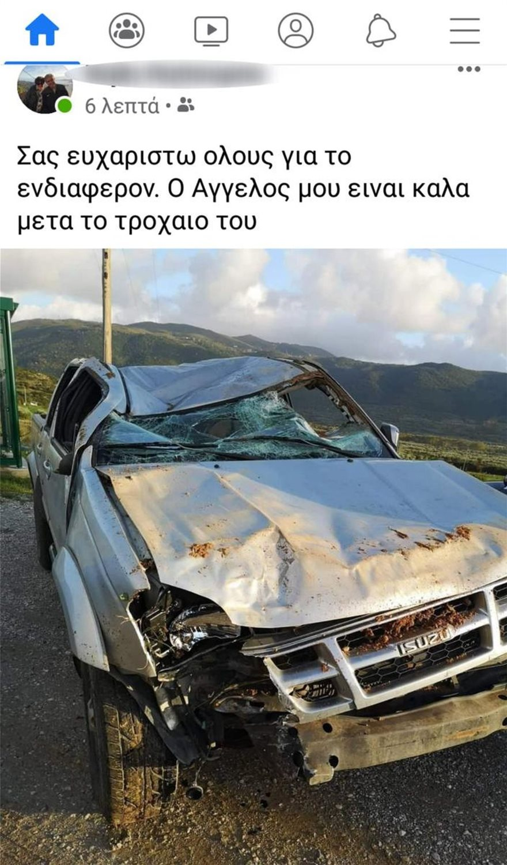 foto-car-anastasi