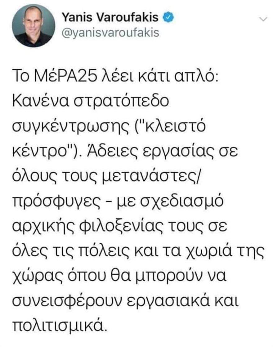 varoufakis22_11