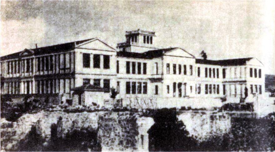 karatheodori-Πανεπιστημιο-Σμυρνης
