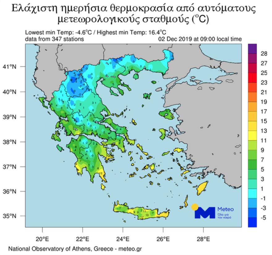 thermokrasies_me_xartis__meteo