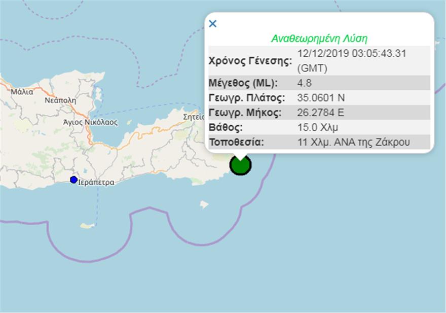 creta_seismos_map