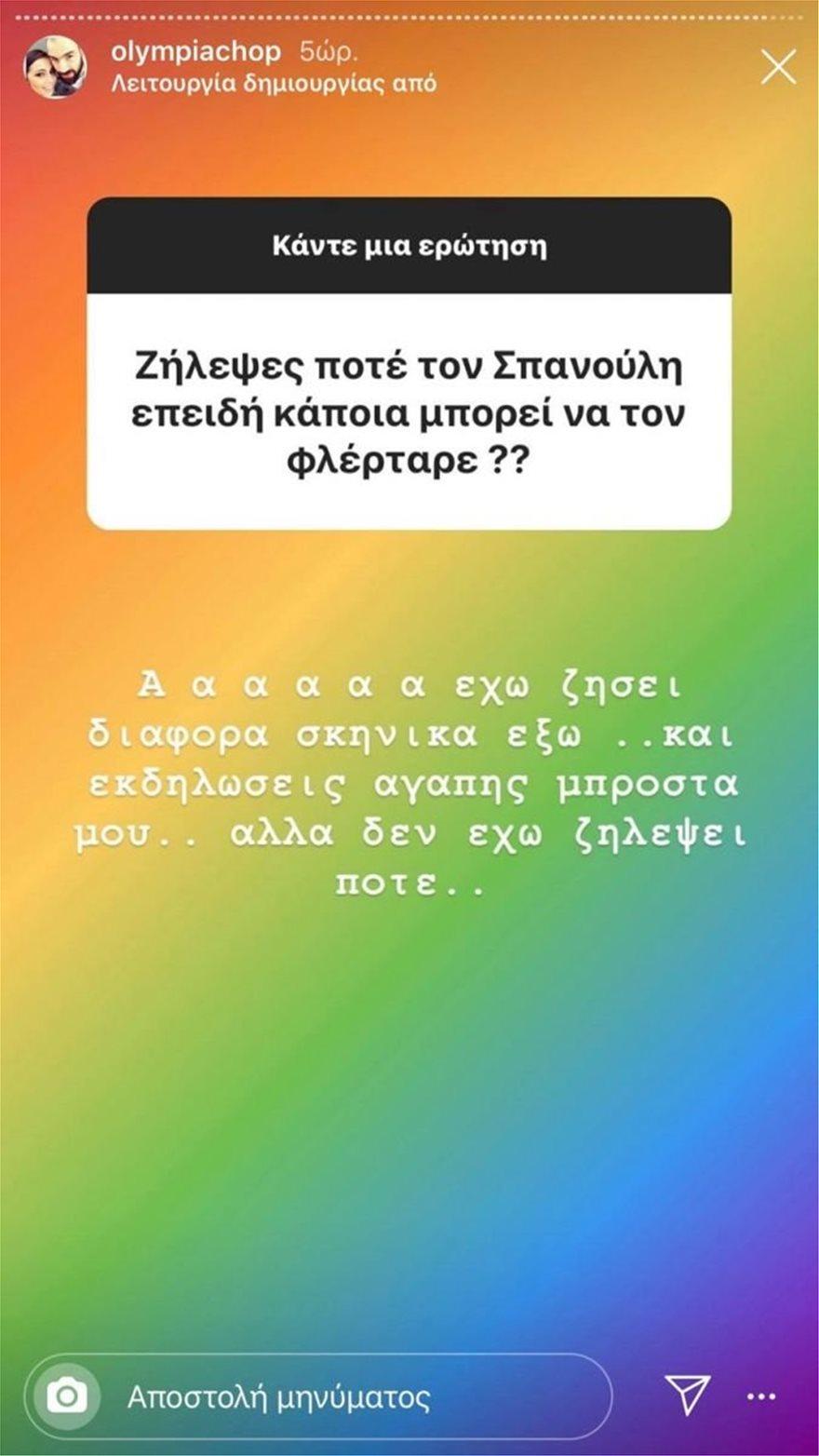 Xopsonidou