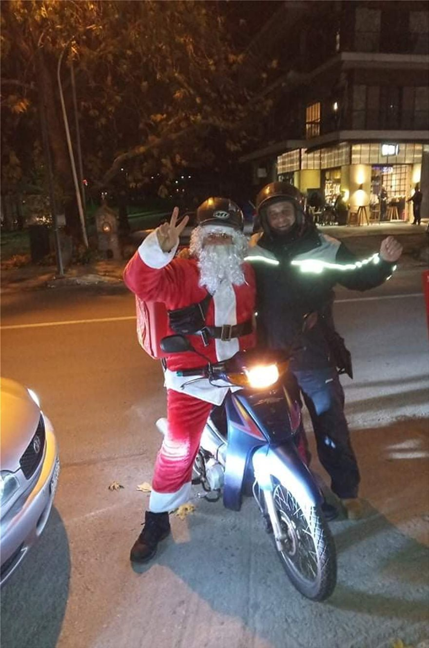 received_18763002025167032-delivery-santa