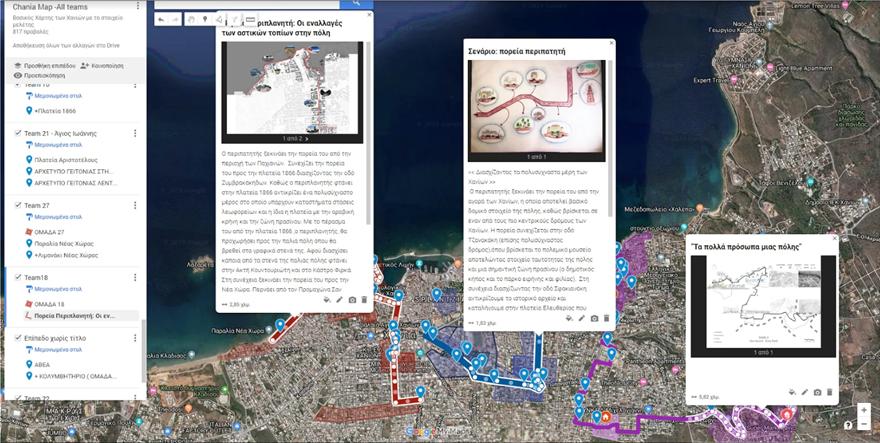 map_kriti_neo