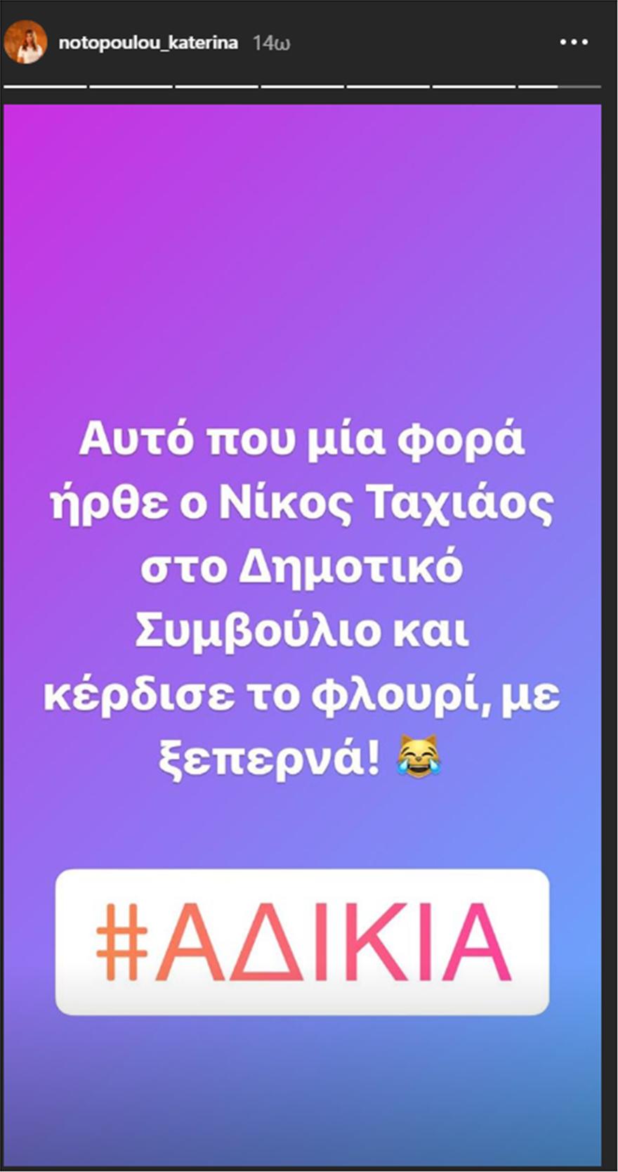 taxiaoss