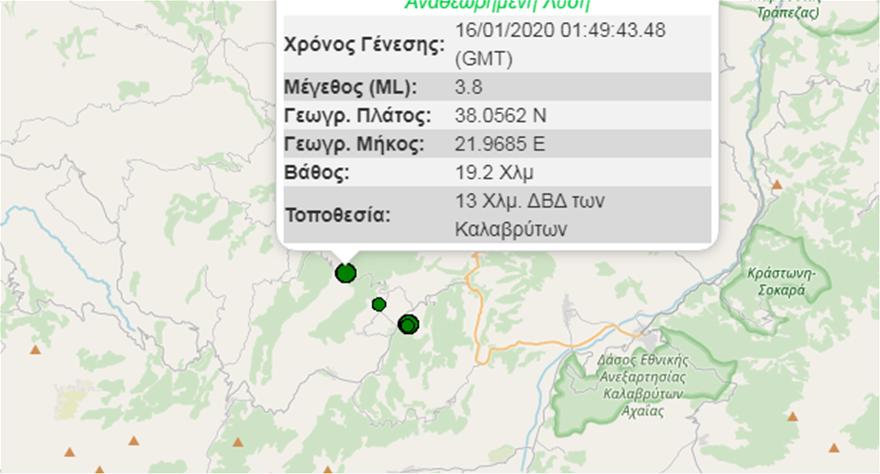 seismos_kalavryta_map